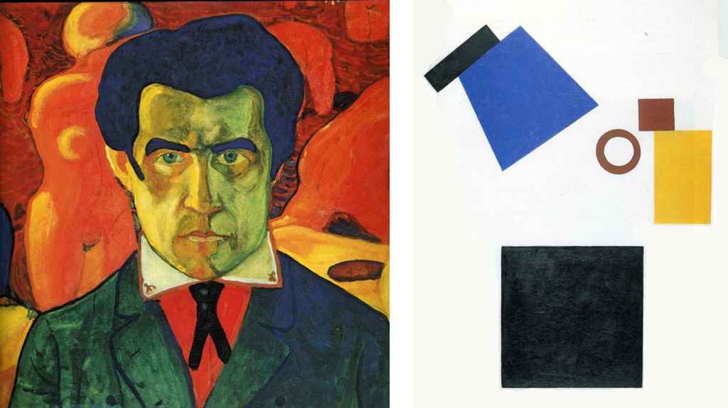a description of the red square painting by the russian kasimir malevich Kazimir malevich paintings kazimir malevich is a russian painter from the 20th century who was at the forefront of abstract art as it red square: painterly.
